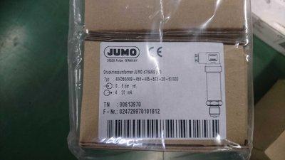 JUMO 404366/999-458-405-573-20-61/000 高壓力傳送器