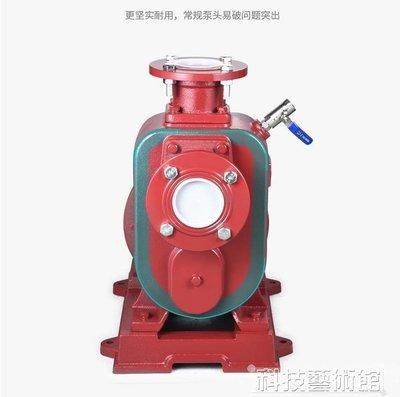 抽水機 工業自吸泵380V管道泵臥式離心泵抽水泵農用大流量抽水機