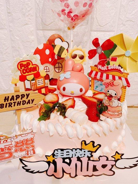 ❤歡迎自取 ❥ 雪屋麵包坊 ❥ 美樂蒂系列 ❥ 八吋生日蛋糕 ❥❥ 85 折優惠中