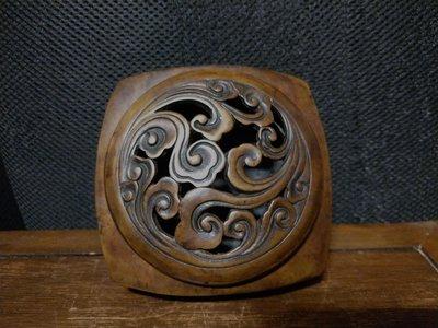 老銅爐 ◎ 紅銅 蓋式 雲紋 方形薰香爐   【雲谷 款】
