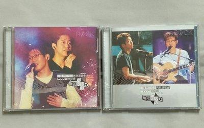 珍重無印良品再見演唱會 Live全紀錄 光良 品冠(2CD)