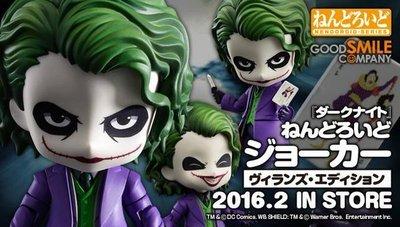【Crows】日版 GSC 蝙蝠俠 小丑 JOKER 黑暗騎士 黏土人 566 (現貨供應)