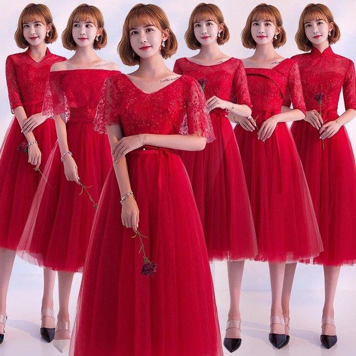 伴娘禮服新娘敬酒服2018新款紅色優雅修身顯瘦結婚女中長款小禮服--崴崴安
