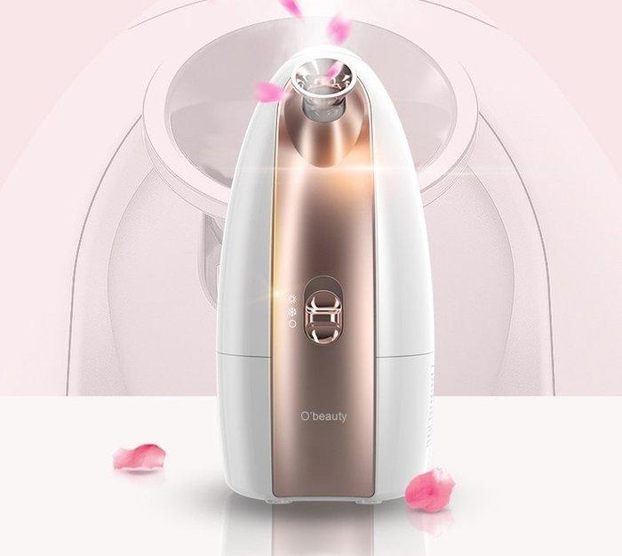 奧緹O'beauty冷熱香氛奈米蒸臉機 UFS-210P 熱蒸、冷噴、香薰 史上超完美進化多功能蒸臉機。
