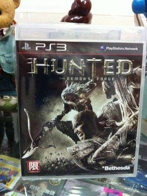 """""""毛毛的窩"""" PS3 獵殺-惡魔熔爐 HUNTED (英文亞版)~保證全新未拆"""