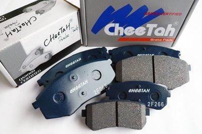 CHEETAH陶瓷運動版來令片[CT200、IS200、IS250、GS300、GS430、GS450、SC430]