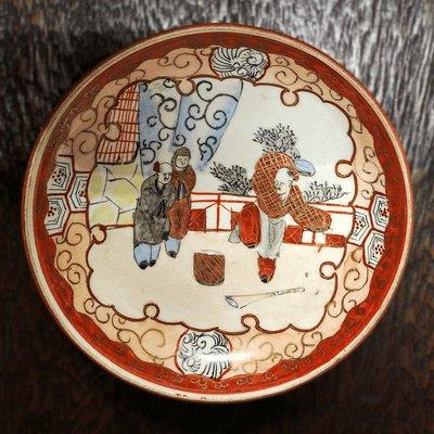 7513弘遠名人典藏館 日本九谷小皿-赤繪金瀾手