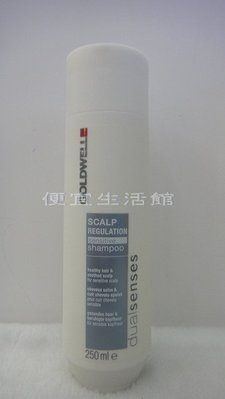便宜生活館【洗髮精】歌薇GOLDWELL 輕感敏感洗髮精250ml針對頭皮癢與敏感頭皮專用