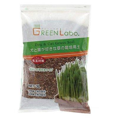【李小貓之家】日本Green Labo《貓草培養土-3L(不含種子)》