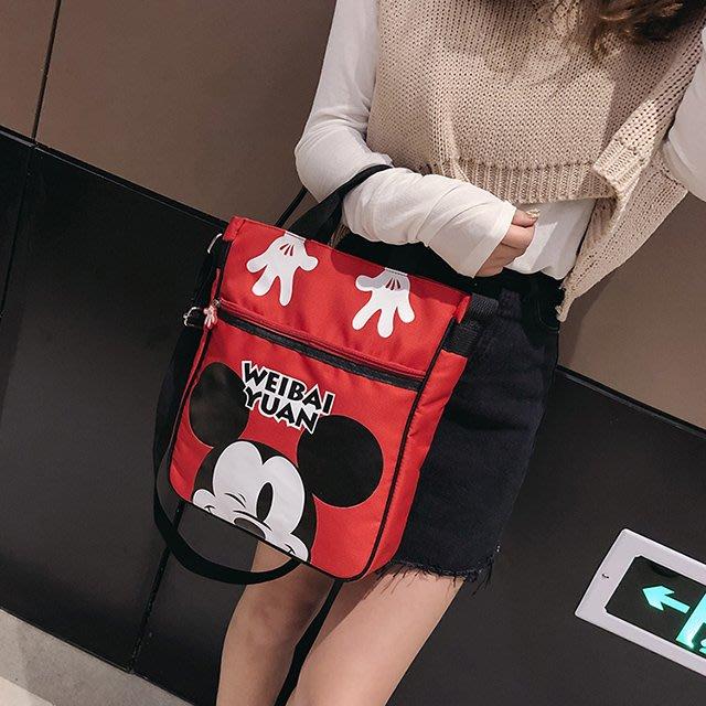 米奇斜背包親子包兒童補習袋學生手提袋單肩包書包手提包