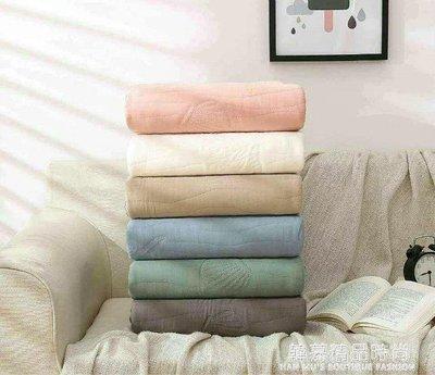 無印裸睡針織毯子夏被天竺棉夏涼被全棉單雙人純棉空調毯薄被子