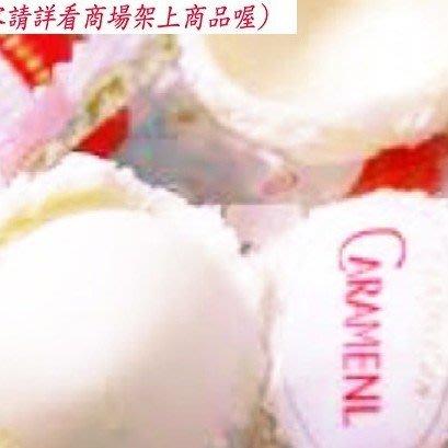 【BOBE便利士】年節熱銷零嘴 越南第一排糖 11g