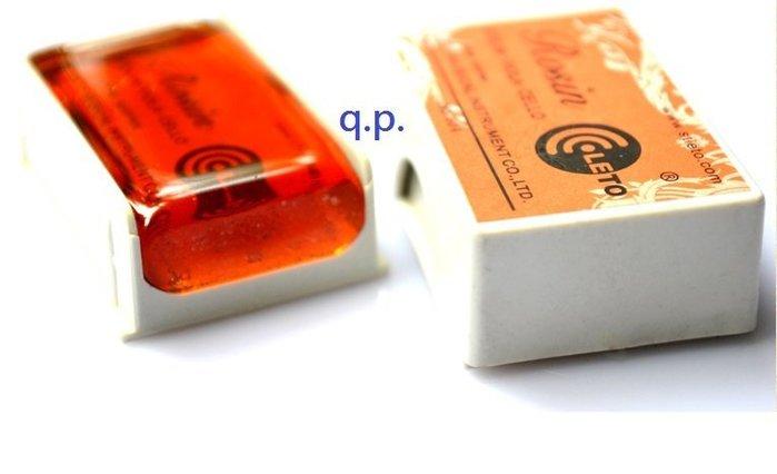 現貨 Rosin LETO 604 通用松香 二胡 /大提琴松香 /小提琴松香 PVC盒裝 弦樂器通用松香 中提琴