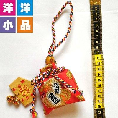 903486b672c7 日本|Yahoo奇摩拍賣