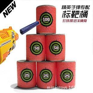 [炙哥]水彈槍軟彈槍BB槍NERF專用標靶桶/標靶/6入一組/生存遊戲/定靶射擊/真人CS/露營玩具
