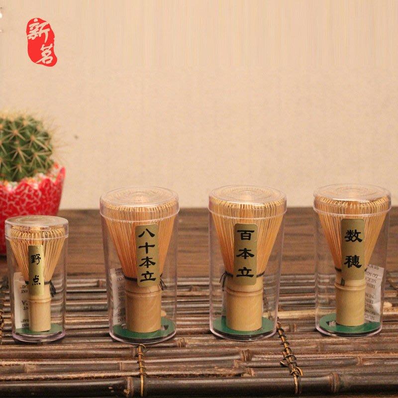 【自在坊】【特價分享】【純手工日式茶筅】手作日本 抹茶刷 天然竹製 日式茶筅 竹制抹茶刷 茶筅