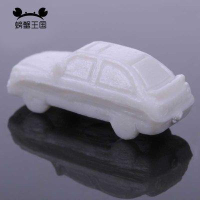 滿250發貨)SUNNY雜貨-DIY沙盤材料 場景模型 白色小車 交通小汽車1:250  5個裝#模型#建築材料#DIY