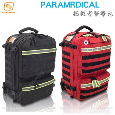 【EMS軍】西班牙Elite Bags 拯救者-醫療救護背包