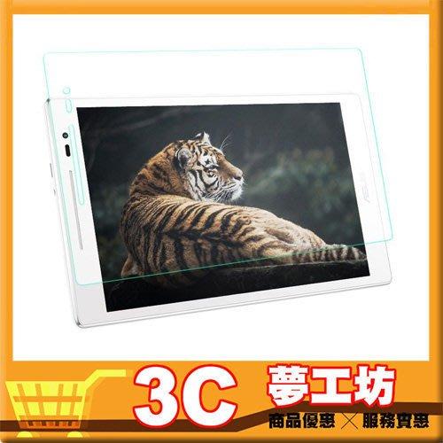 【3C夢工坊】ASUS ZenPad 8吋 Z380C/Z380KL鋼化玻璃保護膜Z380M  Z380KNL