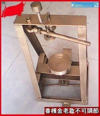 壓蓋機茅台瓶手動壓蓋機封口機 茅台鎮壓蓋機新款高度可調節- MBA013104A