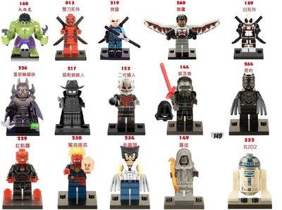 得高 森業 欣宏 無彩盒 積木 人偶 自挑款 忍者 鋼鐵人 未來騎士團 復仇者聯盟 星際大戰 非樂高與LEGO相容