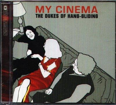 八八 - Dukes of Hang-Gliding - My Cinema