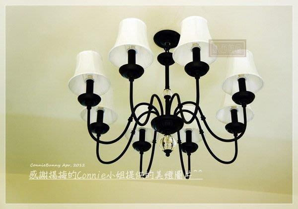 凱西美屋 新增買家秀 歐式鄉村鍛鐵八頭布藝燈罩吊燈 鄉村吊燈