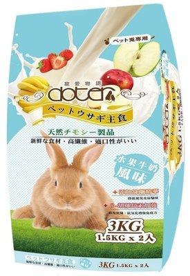 強妮寵物   寵愛物語   提摩西綜合配方  兔飼料  主食大包 3公斤