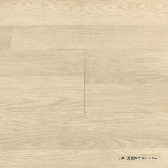 【貝力地板】韓國原裝進口DECORIA地板DIY塗膠式塑膠地板 -樹系列5301 北歐橡木(19片/1坪)可代客施工