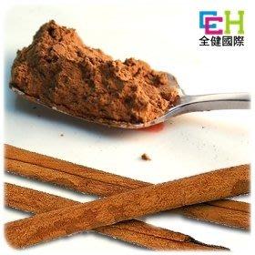 肉桂粉 100克 手工皂 保養品 DIY 【全健健康生活館】
