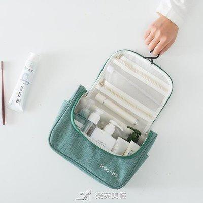 【蘑菇小隊】大容量化妝包旅行小號洗漱包女男士出差旅游戶外用品旅行收納袋-MG2471