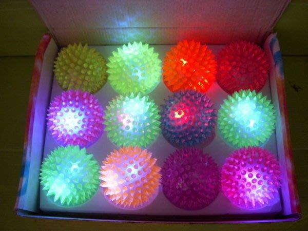 小猴子玩具鋪~超夯閃光按摩球~全新聲響發光按摩球(7*7CM)一套12個~不挑色售價:299元/套