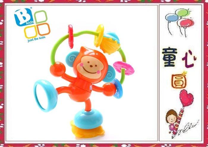 英國《Bkids》猴子雜耍樂◎童心玩具1館◎