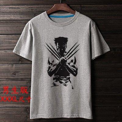 【金鋼狼 The Wolverine】【男生版XXXL尺寸】短袖漫威超級英雄系列T恤(現貨供應 下標後可以立即出貨)