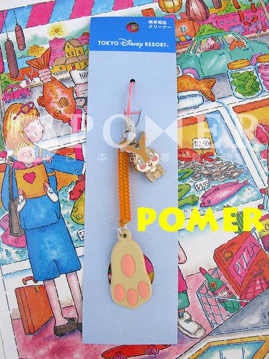 ☆POMER☆日本東京迪士尼樂園絕版正品 邦妮兔 Miss Bunny 金屬 墜飾 腳丫可擦拭螢幕 彈簧 手機吊飾 禮物