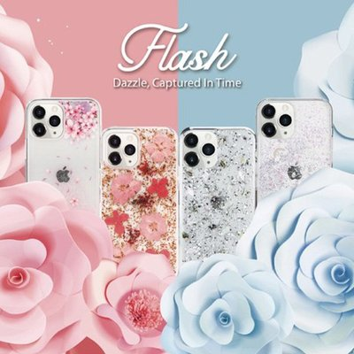 KINGCASE (現貨) SwitchEasy Flash iPhone12 Pro Max 6.7吋 防摔保護殼