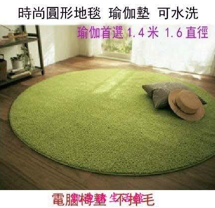 【凱迪豬生活館】絲毛絨圓形地毯 圓形地墊 電腦椅墊 臥室床邊地毯 多色可選 瑜珈地毯KTZ-200974