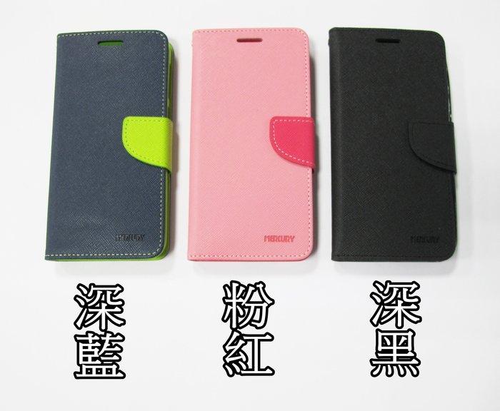 ☆偉斯科技☆HTC E9 Plus 全罩式皮套(可自取) 側翻  內側可插悠遊卡 共2款可挑選 ~現貨供應中!