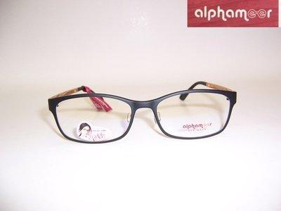 光寶眼鏡城(台南)alphameer許瑋甯代言,ULTEM最輕鎢碳塑鋼有鼻墊眼鏡*AM-3505/CW1消光黑木紋色