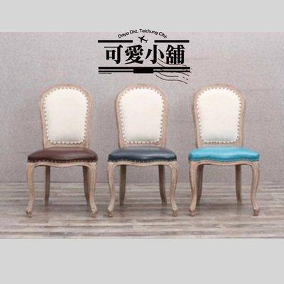 (台中 可愛小舖)簡約鄉村風素面多色彩色餐椅椅子休閒椅靠背椅無扶手咖啡色深藍色淺藍色白色墨綠色藍色土黃色居家餐廳百貨公司