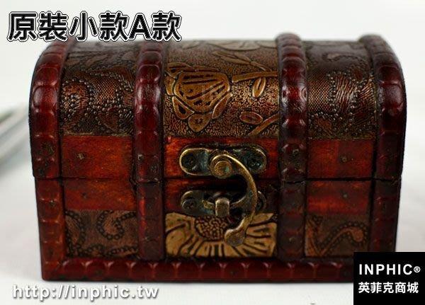 INPHIC-復古帶鎖木盒子套裝 仿古盒子 歐式收納小木盒 拍攝密室逃脫道具-原裝小款A款_S2787C