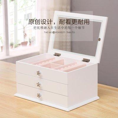 首飾收納盒木質公主首飾盒家用簡約三層耳環手鐲戒指飾品珠寶盒   全館免運