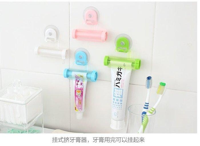 晶華屋--造型 創意吸盤 可掛式 擠牙膏器 多功能 手動擠壓器 潛水艇造型擠牙膏器(不挑款)