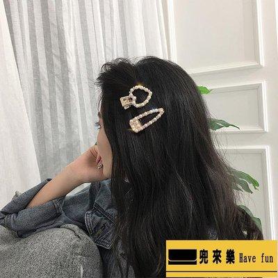 髮飾 發卡女潮珍珠發夾成人劉海夾子卡子新娘頭飾發飾【兜來樂】