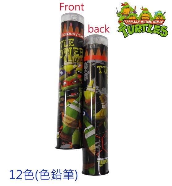 出口歐洲Ninja Turtles忍者龜圓型馬口鐵裝12色色鉛筆(3歲以上適用)附削筆器~