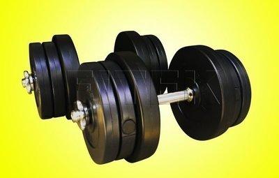 【Fitek 健身網】44KG啞鈴組☆22KG啞鈴組x2支☆訓練二頭肌、胸肌、重訓適用㊣台灣製