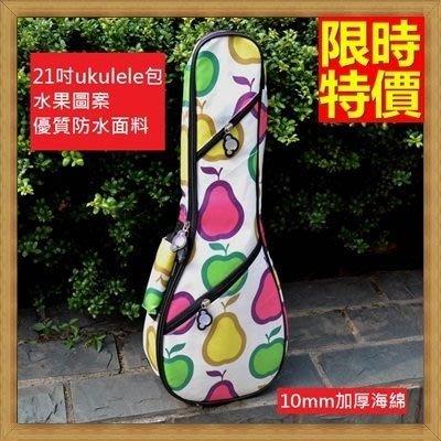 烏克麗麗包 ukulele 琴包配件-21吋水果圖案加厚防水帆布保護袋琴袋琴套69y26[獨家進口][米蘭精品]