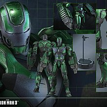玩具出清 Hottoys Hot Toys MMS332 會場 限定 Marvel Avengers 鐵甲奇俠 Iron Man Mark 26 Gamma