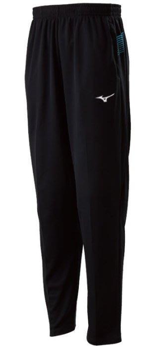 【一軍運動用品-三重店】美津濃 MIZUNO 2020 針織運動套裝長褲32TD003691 黑x天藍 (1280)
