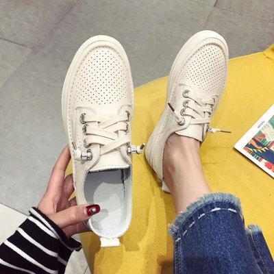 Ekool正韓鞋包~ 2018年新款學院風學生鞋松糕厚底女鞋系帶單鞋透氣牛皮單鞋小白鞋